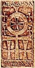 ankh to cross